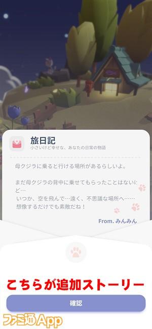 nekoyori15書き込み