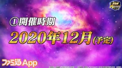09_hokuto_result
