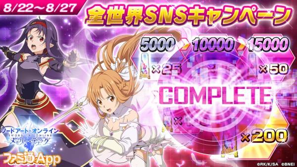 10240576_jp_comp