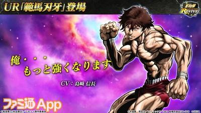 13_hokuto_result