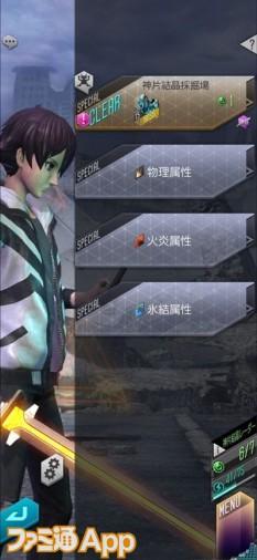 分岐未来02_result