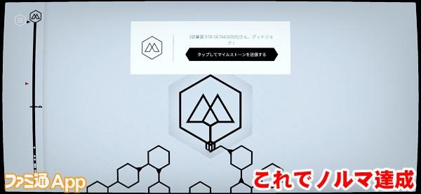 themosaic11書き込み