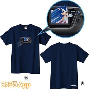 4_ほぼ実物大「ゲームギア&ソニック」Tシャツ