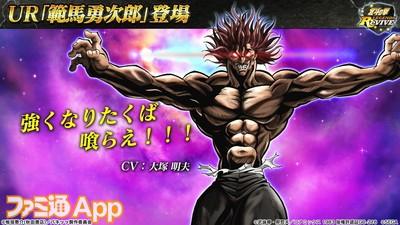 14_hokuto_result