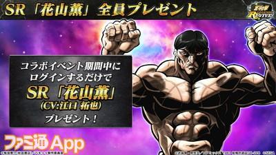 15_hokuto_result