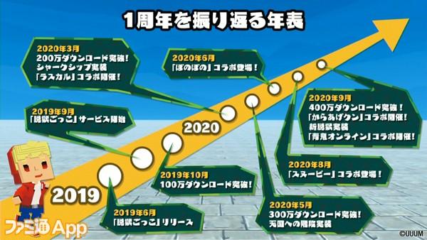 2020-09-21-(12)