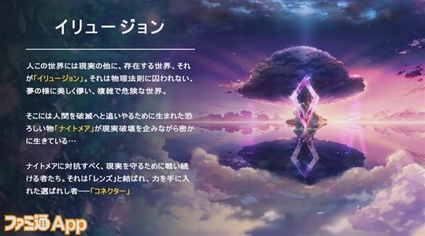 2020-09-26_01h19_25