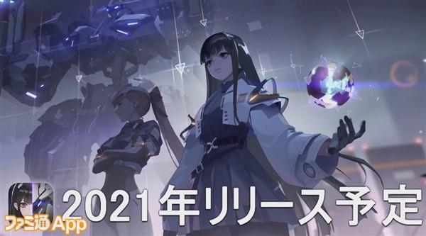 2020-09-26_03h17_16