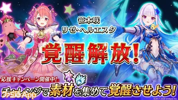 20200909_nijisanji_02