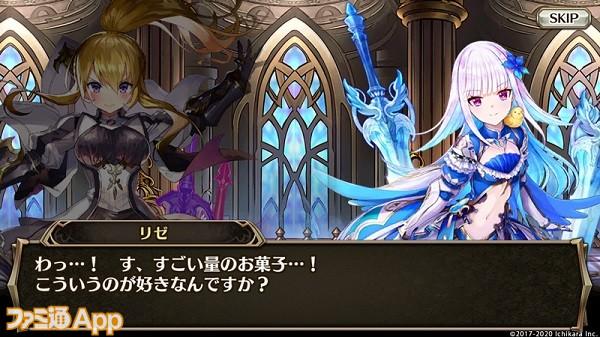 20200909_nijisanji_05
