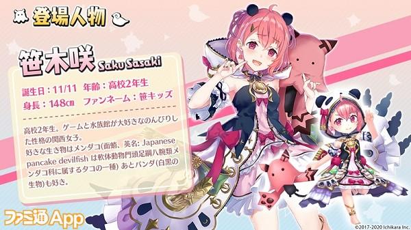20200909_nijisanji_07