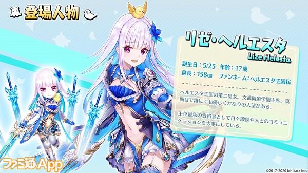 20200909_nijisanji_08