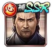 gacha8堂島 大吾