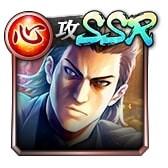 SSR[非情の凶弾]錦山 彰