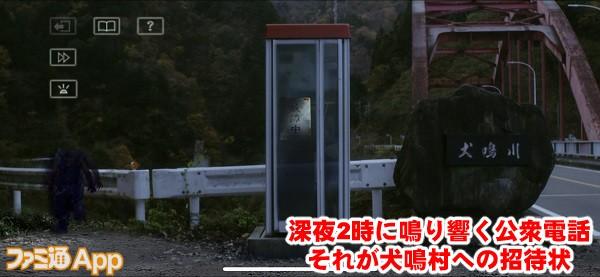 inunakizankyo04書き込み