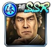 gacha02中岡 慎太郎