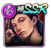 SSR[退屈な支配者]辻 隼人