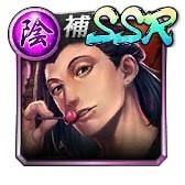 gacha6辻 隼人