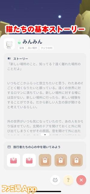 nekoyori14書き込み