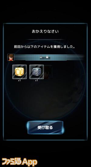 iOS の画像 (86)