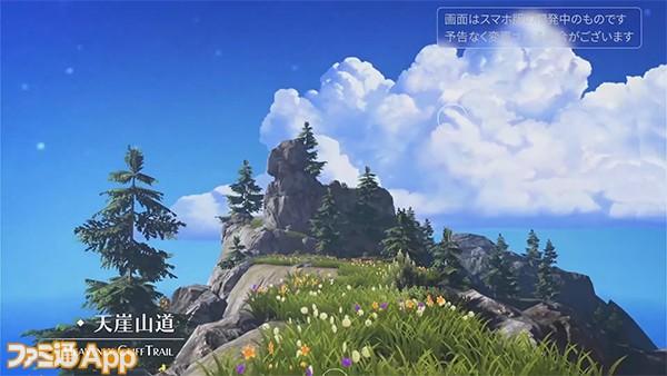 【TGS2020 LINEKONG】不滅のIPの継続! イース神話のスマホゲーム時代を開く - YouTube - Mozilla Firefox 2020_09_27 13_31_57