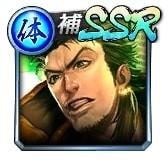 gacha09近藤 創