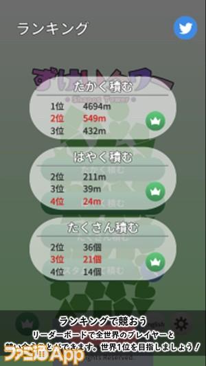 5.5_jp_04__R
