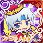 08_カード_[★7]闇の王様シェゾ