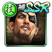 gacha4真島 吾朗(親父)