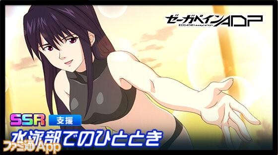 630_misaki-shizuno_ssr_00002
