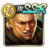 SSR[関西の龍]郷田 龍司