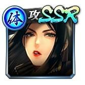 SSR[壊し屋]タツ姐