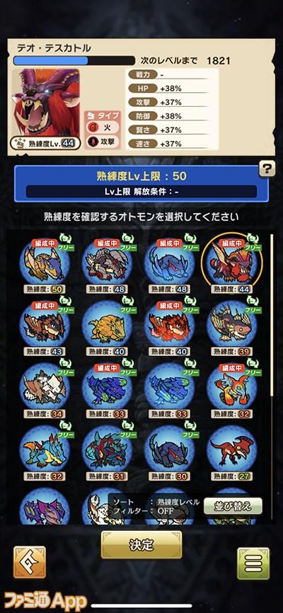 7F223A17-D587-4574-9F7D-82EDAA0740FB