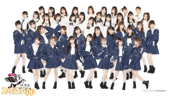 ラストアイドル(1期生・2期生・2期生アンダー・TIF選抜)