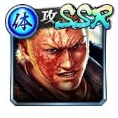 SSR[雪夜の決闘]郷田 龍司