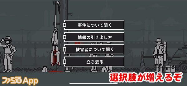 wakaidou06書き込み