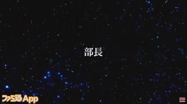 20200921_ブレ生 (86)
