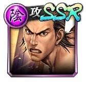 SSR[運命への抵抗]錦山 彰(決戦)