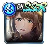 gacha7武井 真琴(夏休み)