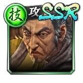 gacha06古牧 宗太郎