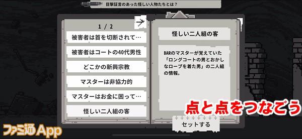 wakaidou12書き込み