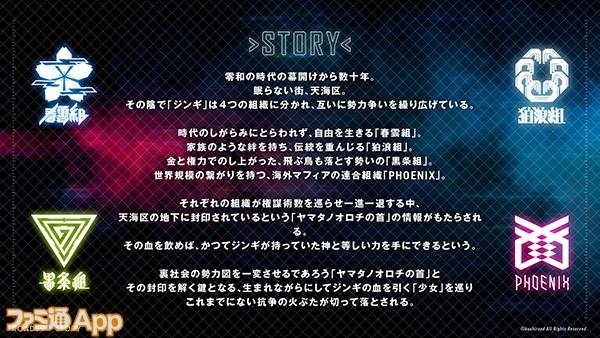 sub9 のコピー