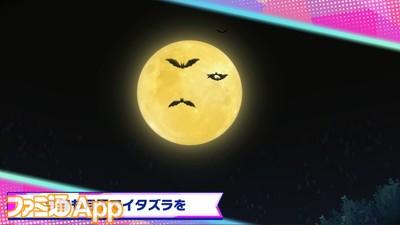 けものミラクル1