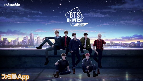 BTS Universe Story Pre-Registration Image (1)