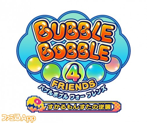 【RBG】BubbleBobble4Friends_Logo_ja