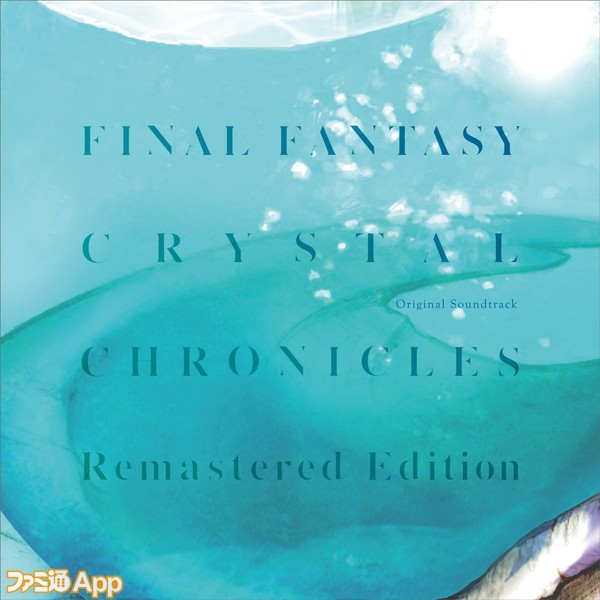 FFCC_OST_cover