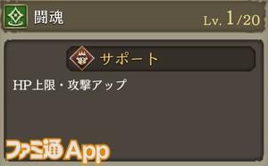 IMG_2329