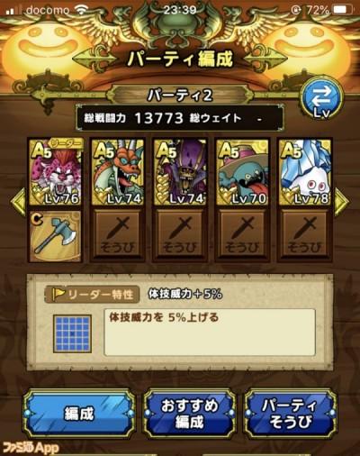IMG_44D104D87526-1