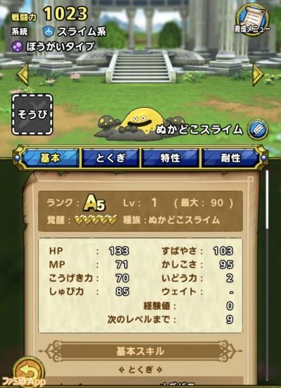 IMG_50A4FE8FD31C-1