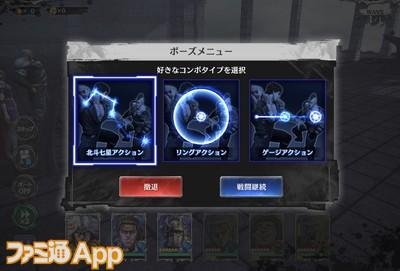 IMG_5798_result
